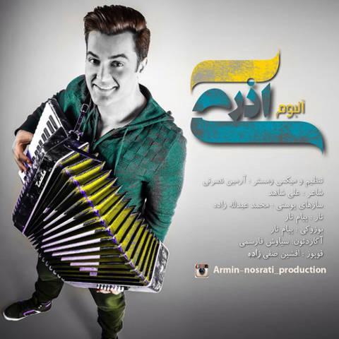 دانلود آلبوم جدید آرمین نصرتی به نام آذری