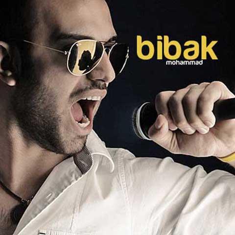 دانلود آهنگ جدید محمد بی باک به نام تنهام 3