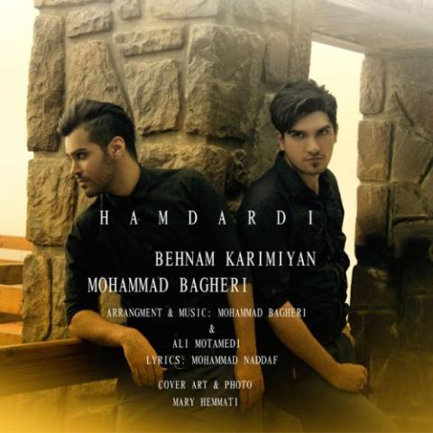 دانلود آهنگ بهنام کریمیان و محمد باقری به نام همدردی