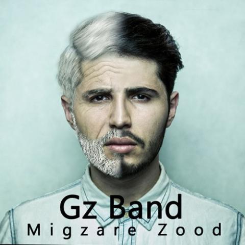 دانلود آهنگ Gz Band به نام میگذره زود