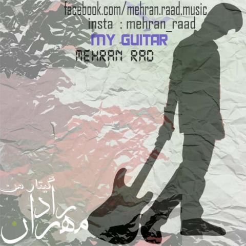 دانلود آهنگ مهران راد به نام گیتار من