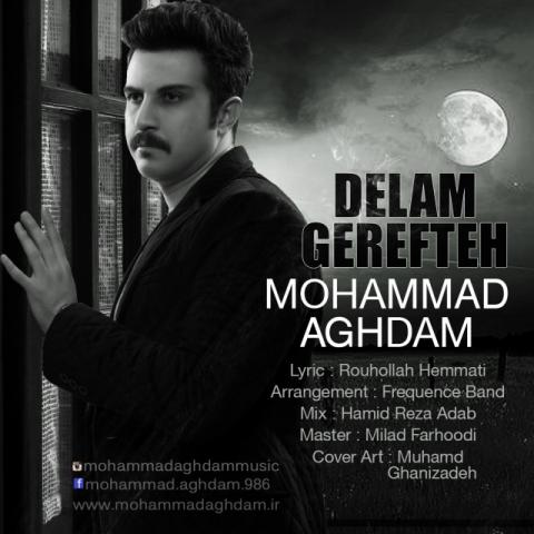 دانلود آهنگ محمد اقدم به نام دلم گرفته