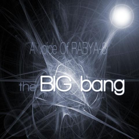 دانلود آهنگ Rabya-8 به نام The Big Bang