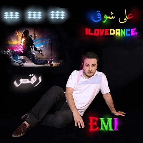 دانلود آهنگ علی شوقی به نام رقص