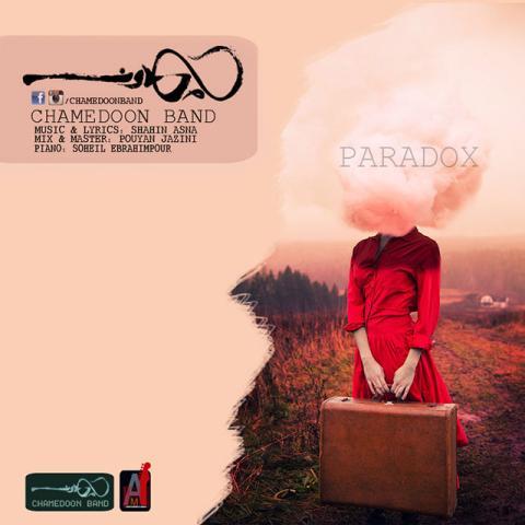 دانلود آهنگ چمدون بند به نام پارادوکس