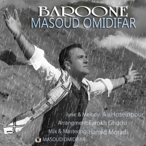 دانلود آهنگ مسعود امیدی به نام بارونه