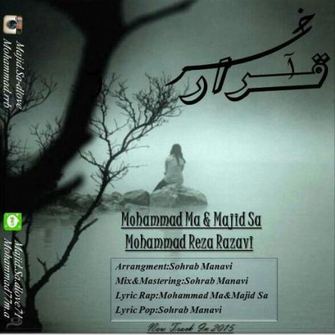 دانلود آهنگ محمد ام آ،مجید اس ای و محمدرضا رضوی به نام قرار آخر
