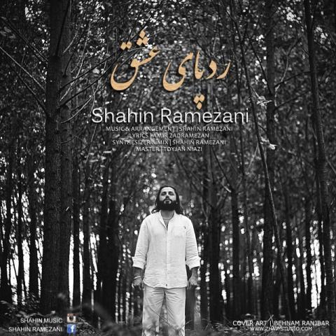 دانلود آهنگ شاهین رمضانی به نام رد پای عشق
