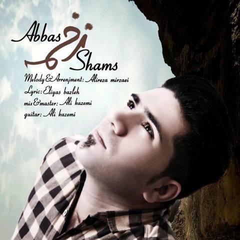 دانلود آهنگ عباس شمس به نام زخمه