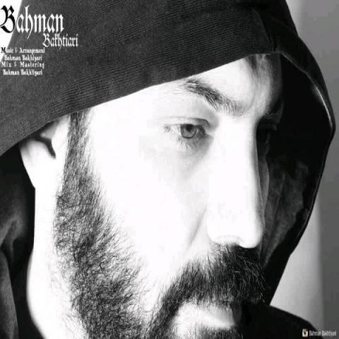 دانلود آهنگ بهمن بختیاری به نام احساس