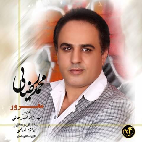 دانلود آهنگ محمد رضایی به نام مغرور