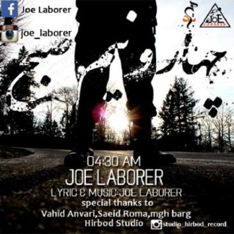 دانلود آهنگ Joe Laborer به نام 4:30 صبح
