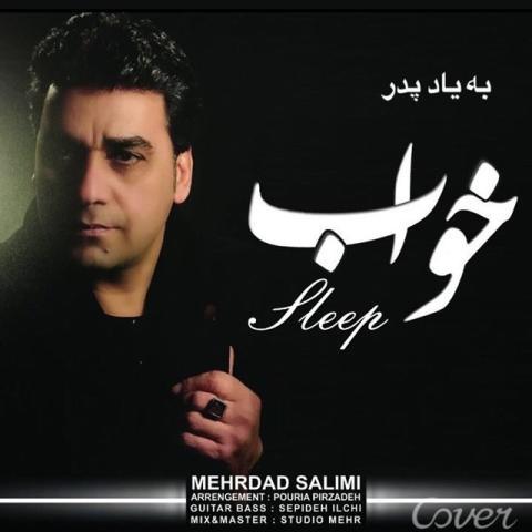 دانلود آهنگ مهرداد سلیمی به نام خواب