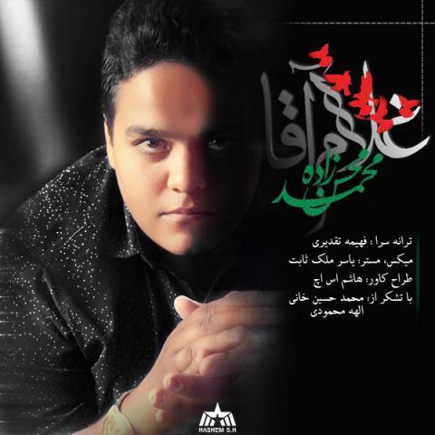 دانلود آهنگ محمد محسن زاده به نام غلام اقا