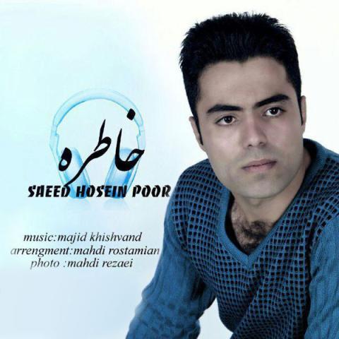 دانلود آهنگ سعید حسین پور به نام خاطره
