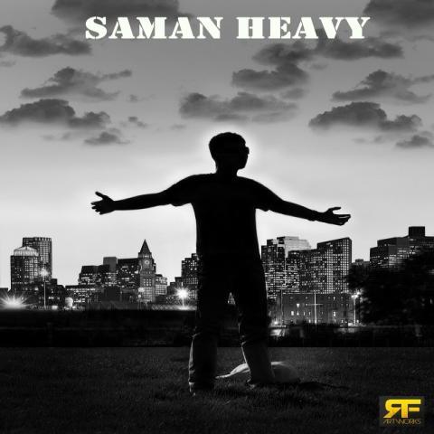 دانلود آهنگ Saman Heavy به نام من دوست دارم
