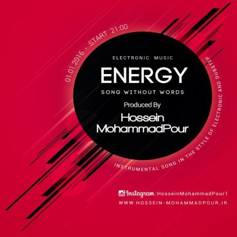 دانلود آهنگ حسین محمدپور به نام انرژی