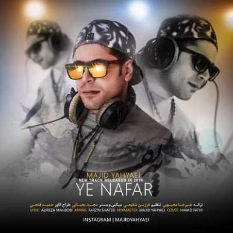 Majid-Yahyaei