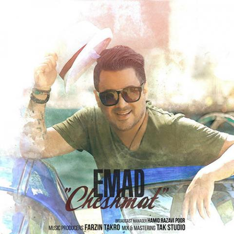 emad-cheshmat