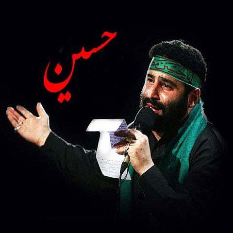 دانلود مداحی مهدی میرداماد به نام شب هفتم محرم 94