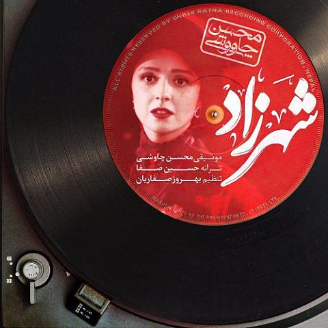 دانلود موزیک ویدیو محسن چاوشی به نام شهرزاد