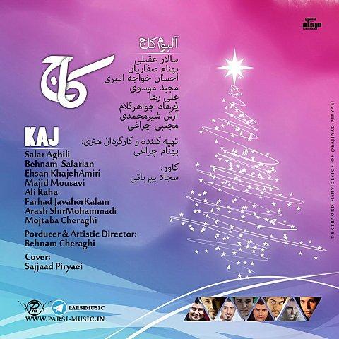 دانلود آلبوم Various Artists به نام کاج