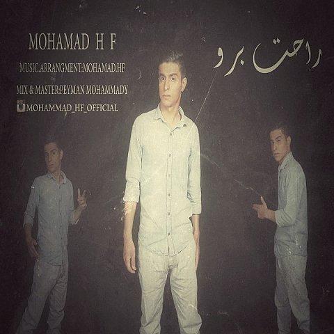 دانلود آهنگ جدید محمد Hf  بنام تو دادی عذابم