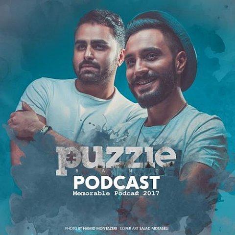 دانلود آهنگ جدید پازل باند به نام Memorable Podcast 2017