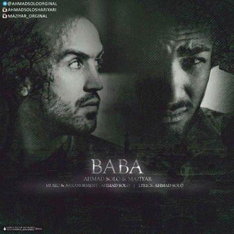 دانلود آهنگ جدید احمد سلو و مازیار بنام بابا