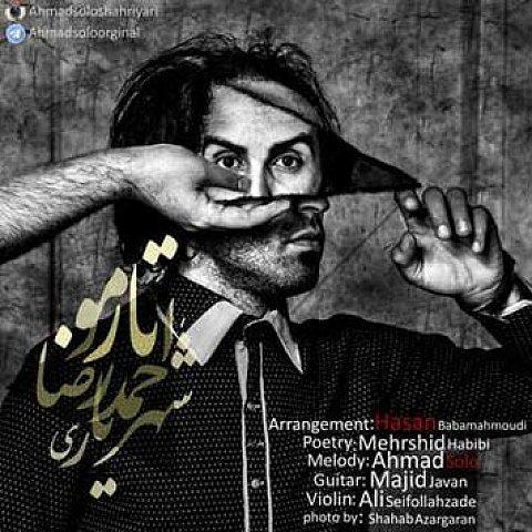 دانلود آهنگ جدید احمد سلو بنام تار مو