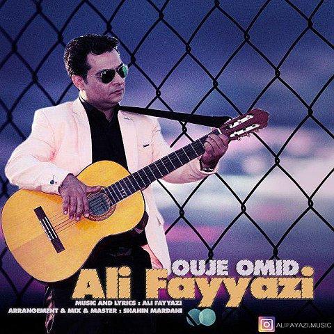 دانلود آهنگ جدید علی فیاضی به نام اوج امید