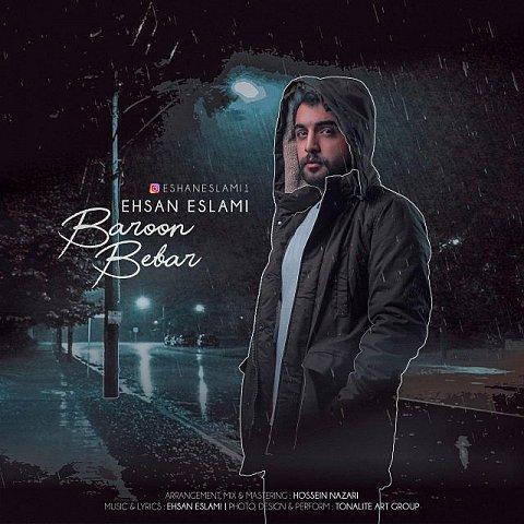 دانلود آهنگ جدید احسان اسلامی به نام بارون ببار