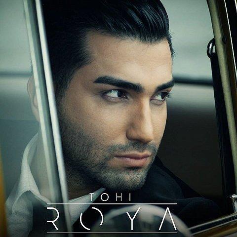 دانلود موزیک ویدئو جدید حسین تهی به نام رویا