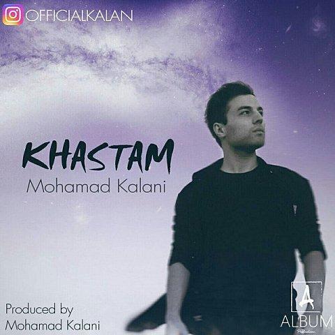 دانلود آهنگ جدید محمد کلانی به نام خستم