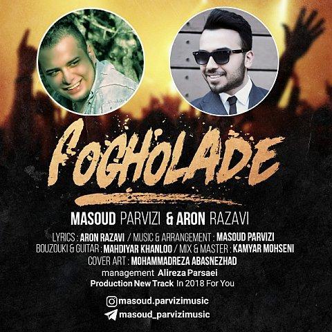 دانلود آهنگ جدید مسعود پرویزی و آرون رضوی به نام فوق العاده