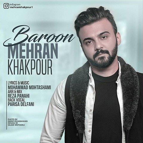 دانلود آهنگ جدید مهران خاکپور به نام بارون