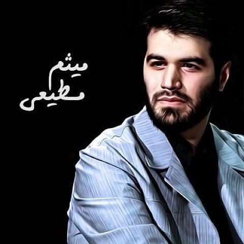 دانلود مداحی میثم مطیعی شب پنجم محرم 95