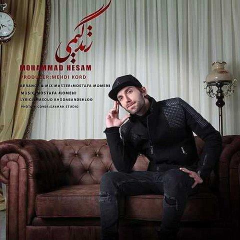 دانلود آهنگ جدید محمد حسام به نام زندگیمی
