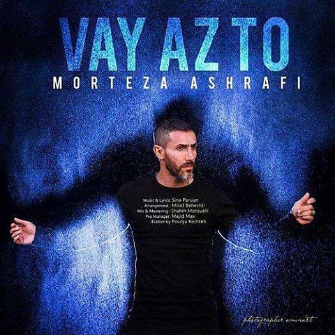 http://rubixmusic.ir/uploads/images/480-480/Morteza-Ashrafi-Vay-Az-To_1.jpg