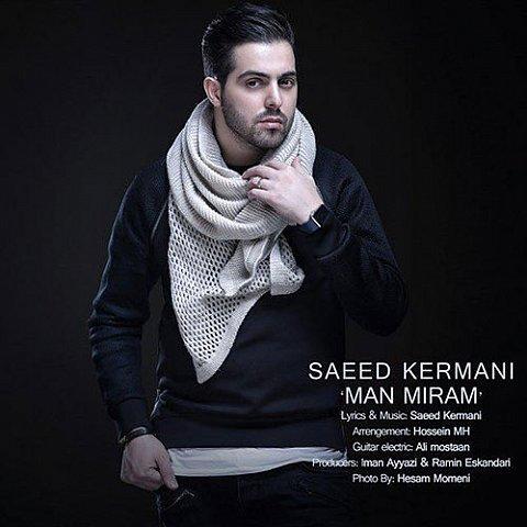 دانلود آهنگ جدید سعید کرمانی به نام من میرم