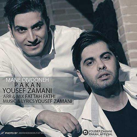 http://rubixmusic.ir/uploads/images/480-480/Yousef-Zamani-Pakan-Mane-Divooneh_1.jpg