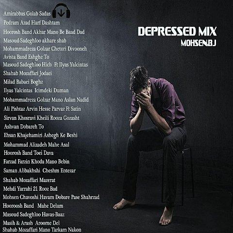 دانلود ریمیکس جدید محسن BJ به نام Depressed Mix