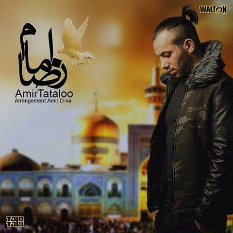 دانلود آهنگ جدید امیرتتلو بنام امام رضا