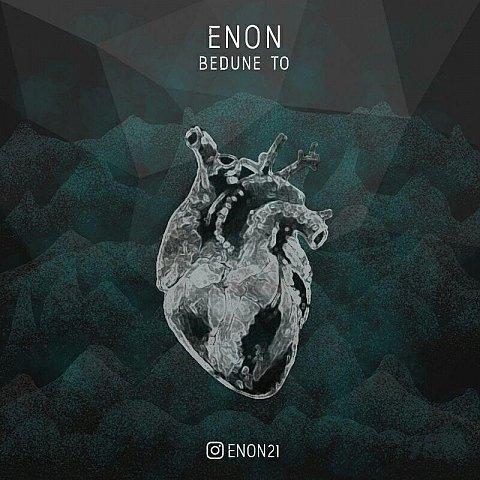 دانلود آهنگ جدید Enon بنام بدون تو