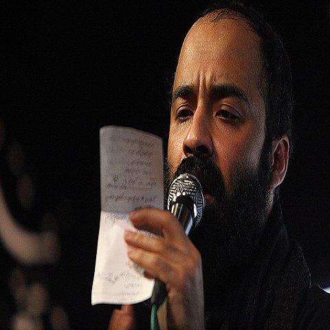 دانلود مداحی عبدالرضا هلالی به نام شب سوم محرم ۹۴