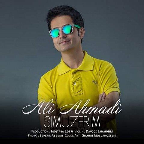 دانلود آهنگ جدید علی احمدی به نام Simozarim