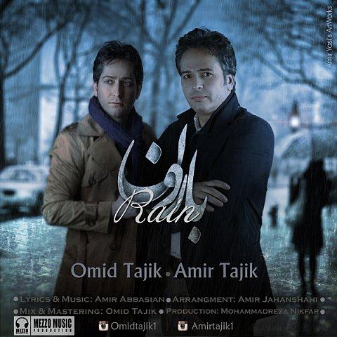 دانلود آهنگ جديد امیر تاجیک و امید تاجیک به نام بارون