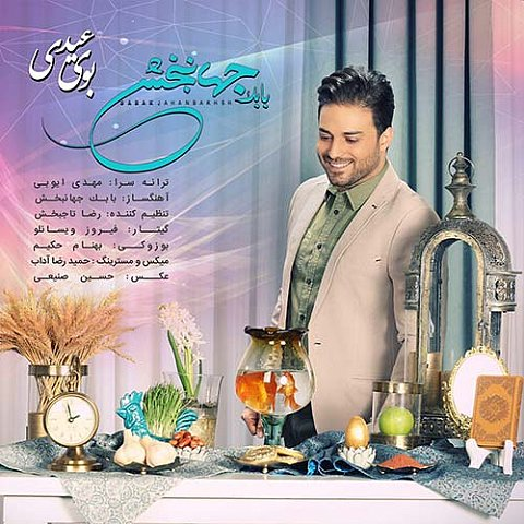 دانلود آهنگ جدید بابک جهانبخش به نام بوی عیدی