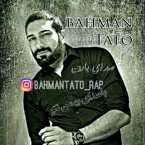 دانلود آهنگ جدید بهمن تتو به نام صدای بارون
