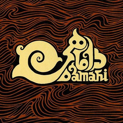 دانلود آلبوم جديد داماهی به نام گروه داماهی